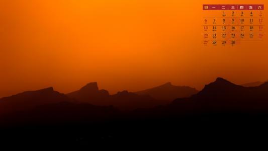 2021年6月黄昏景色日历
