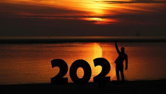 2021创意剪影背景图