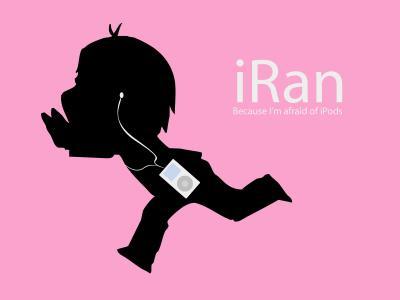 iPod墙纸