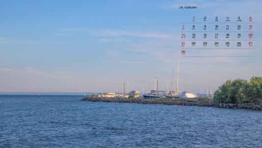 2021年2月优美迷人海景日历