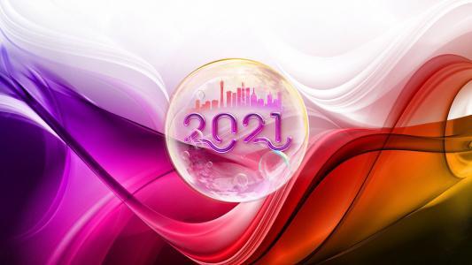 创意2021数字配图