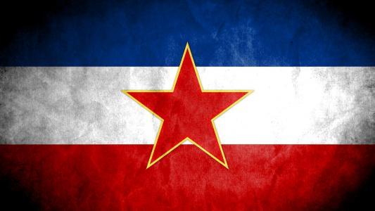 南斯拉夫国旗高清壁纸