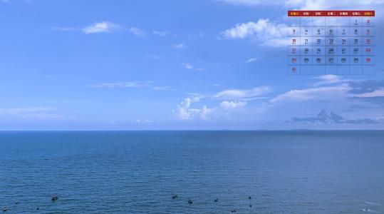 2021年1月蔚蓝迷人的海景日历