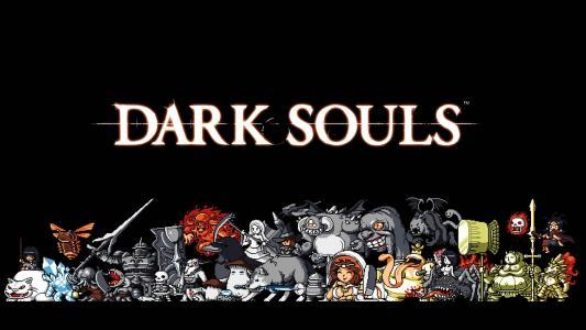黑暗的灵魂高清壁纸