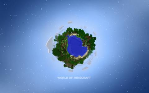 我的世界地球壁纸