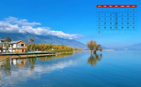 2021年1月优美迷人景色日历