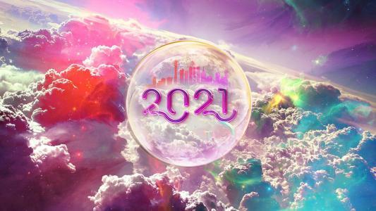 2021创意炫彩数字配图