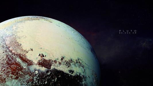冥王星高清壁纸