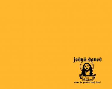 耶稣保存壁纸
